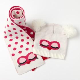 "Baby set (hat, scarf) MINAKU ""Face"", type 2, size 52-54, color white"