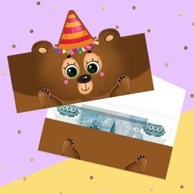 Envelope for money tin
