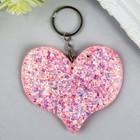 """Key chain textile foil """"Heart"""" pink 8h9,5 cm"""