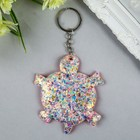 "Key chain textile foil ""Bug"" the gold 8h9 cm"