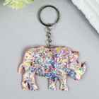 "Key chain textile foil, ""the Rhino"" pink 6x9 cm"