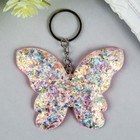 Key chain textile foil Butterfly gold 8h9,5 cm
