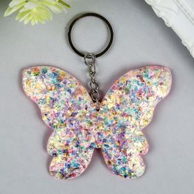 Key chain textile foil Butterfly gold 8h9,5 cm