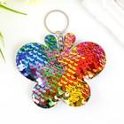 Key chain textile sequins Butterfly colorful 8х10х2 cm