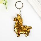 Key chain textile sequins Lama gold 8х7х1 cm
