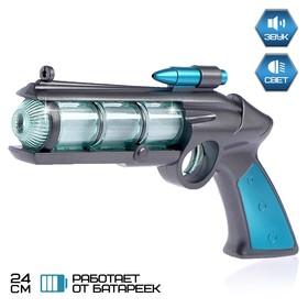 Пистолет «Космо», световые и звуковые эффекты, работает от батареек, цвет МИКС