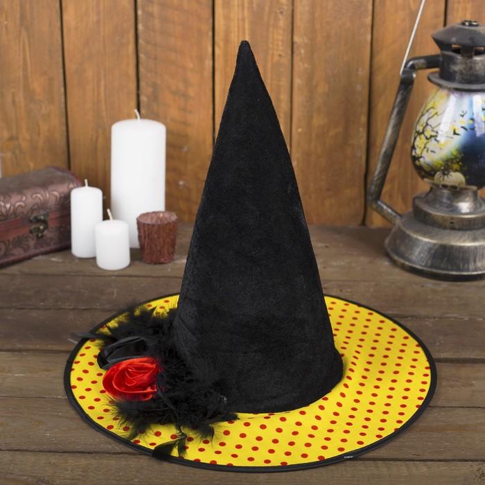 Карнавальная шляпа «Ведьмочка», с цветком, р-р. 56-58 см
