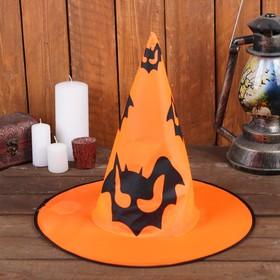 "Carnival hat ""Pumpkin"", PP 56-58 cm"