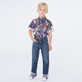 Рубашка с коротким рукавом для мальчика, цвет синий, рост 110 (5 лет)