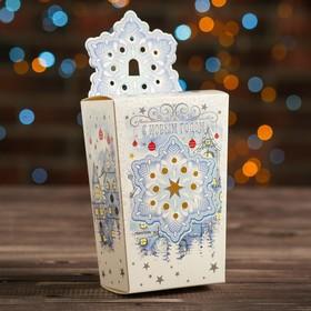 "A cardboard box ""snowflake white"", 8 x 5 x 14 cm"