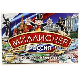 Настольная игра «Миллионер Россия»