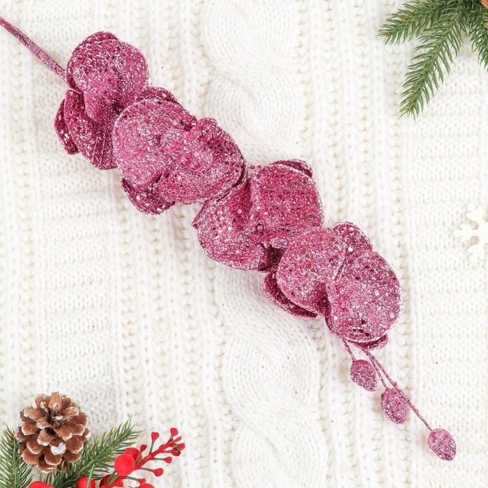 """Цветы искусственные """"Орхидея блеск"""" 60*9 см розовый"""