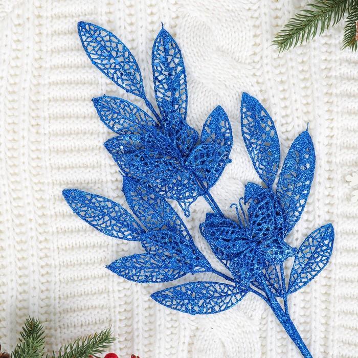 """Цветы искусственные """"Ветка с бабочкой """" 60 см синий"""