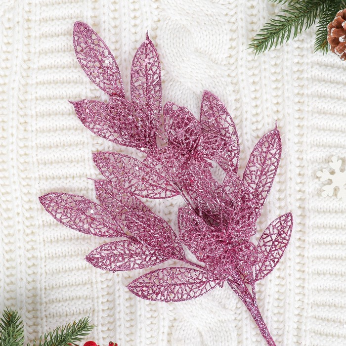 """Цветы искусственные """"Ветка с бабочкой """" 60 см розовый"""