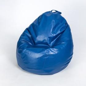 Кресло-мешок «Люкс», ширина 100 см, высота 150 см, синий, экокожа