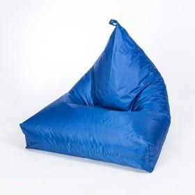 Кресло-мешок «Пирамида», ширина 90 см, высота 85 см, васильковый, плащёвка