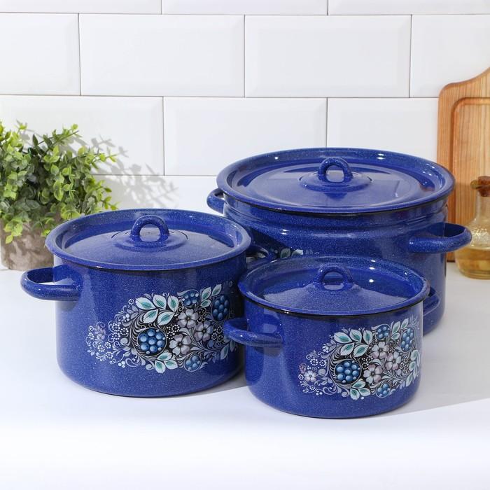 Набор кастрюль «Голубика», 3 предмета: 2,9 л, 4,5 л, 7 л - фото 356310