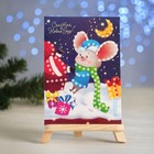 """Аппликация жемчужными полубусинами """"Счастья в Новом году"""" мышонок + бантик"""