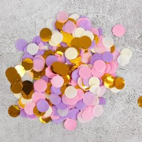 Конфетти «Лиловое настроение», 20 грамм