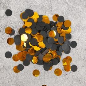 Конфетти «Золото», 20 г, d=1,1 см в Донецке