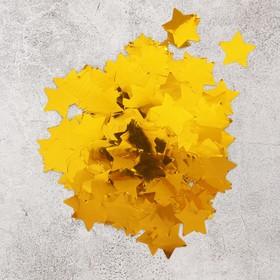 Конфетти «Звёзды», 20 грамм, цвет золотой