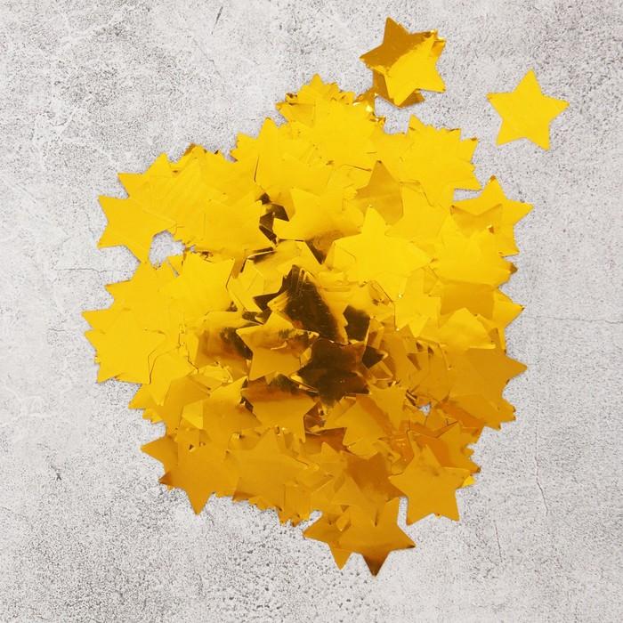 "Конфетти ""Звёзды"" 20 грамм, цвет золото"