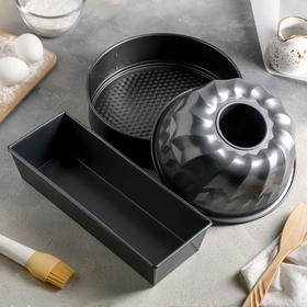 Набор форм для выпечки Доляна «Кекс, хлеб, круг», 26 см, 3 шт, антипригарное покрытие