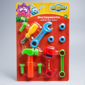 A set of tools for the game, MIXERS