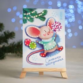Набор для творчества. Аппликация жемчужными полубусинами «Снежного настроения» мышонок 14,8 х 21 см + бантик