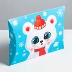 Коробка сборная фигурная «Весёлого Нового года», 26 × 19 × 4 см