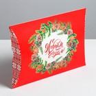 Коробка сборная фигурная «С Новым годом!», 26 × 19 × 4 см