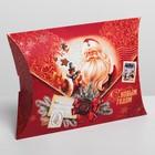 Коробка сборная фигурная «Новогодняя почта», 26 × 19 × 4 см