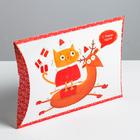 Коробка сборная фигурная «Подарки», 26 × 19 × 4 см