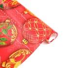 Бумага упаковочная глянцевая «Золотой праздник» , 0,7 х 1 м