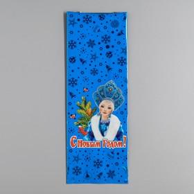 """Пакет подарочный """"Чародейка"""". 13,5 х 38 см. 60 мкм"""