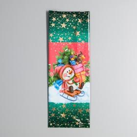 "Пакет подарочный ""На санках"". 13,5 х 38 см. 60 мкм   3856230"