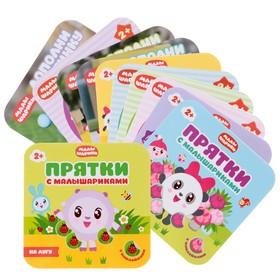 «Малышарики с наклейками», комплект из 11 книг с наклейками
