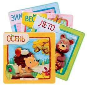 «Времена года. Книжки-плюшки», комплект из 4-х книг