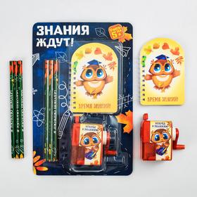 """Канцелярский набор """"Отличной учёбы!"""", точилка , блокнот, карандаш ч/г 3 шт"""