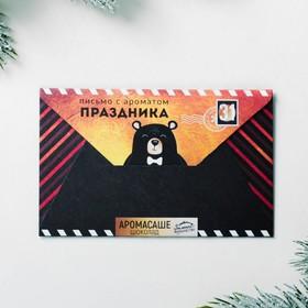 Аромасаше в почтовом конверте «Праздник», шоколад, 12,5 х 9 см