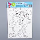 Развивающая игра на липучках, конструктор «Веселые липучки», Медвежонок Винни и его друзья - фото 105528780