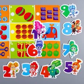 Развивающая игра на липучках, конструктор «Веселые липучки. Изучаем счет», ФИКСИКИ