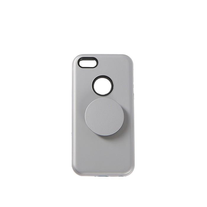 Чехол LuazON для iPhone 5, с попсокетом, противоударный, серебристый