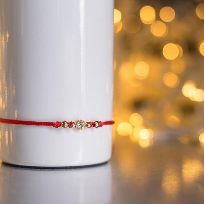 """Браслет """"Новогодний"""" принцесса, страза, цвет красный в золоте"""