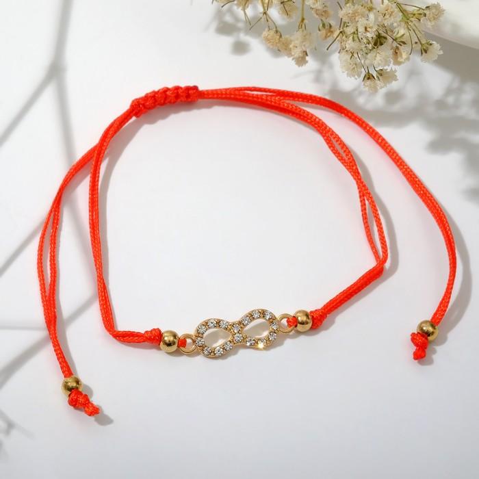 """Браслет """"Новогодний"""" подарки, бесконечность, цвет красный в золоте"""