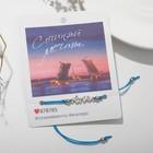 бижутерия с символикой Санкт-Петербурга
