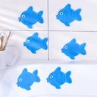 """Мини-коврики для ванны """"Рыбка"""", 6 шт, цвет МИКС"""