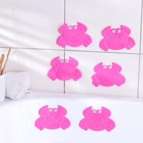 Набор мини-ковриков для ванны Доляна «Краб», 9×12 см, 6 шт, цвет МИКС