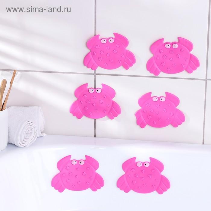 """Мини-коврики для ванны """"Краб"""", 6 шт, цвет МИКС"""