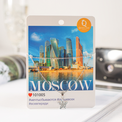 """Pendant """"Cities"""" Moscow, star, color white silver, 45 cm"""